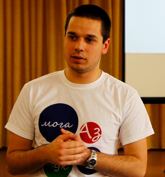 Konstantin Rachev