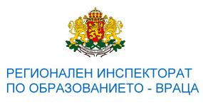 РИО Враца