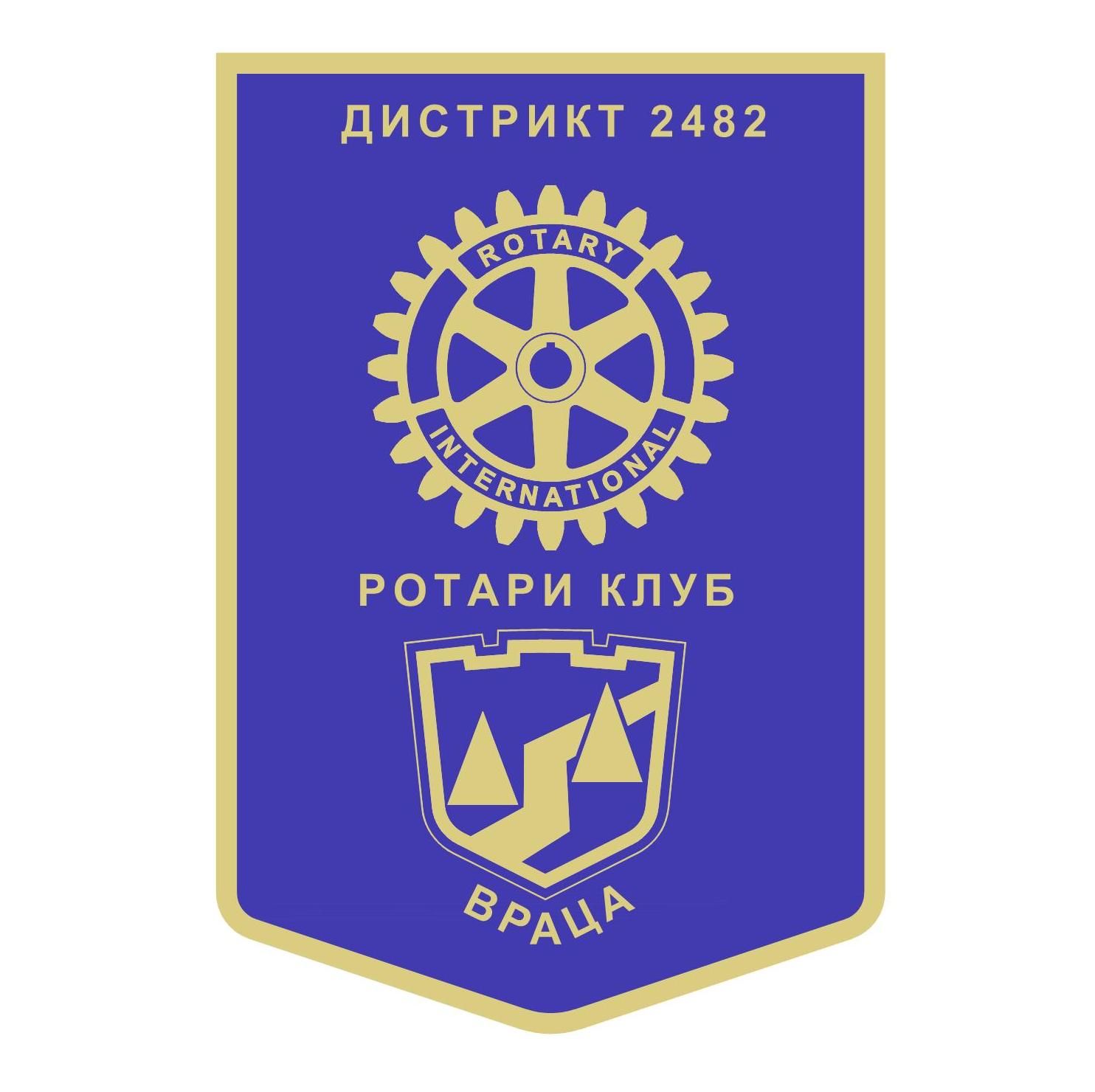 Rotari Vratsa 2