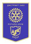 Rotari Vratsa