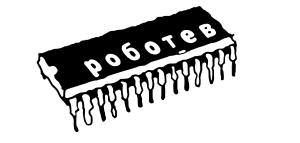 r_logo