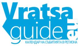 Vratsa Guide logo