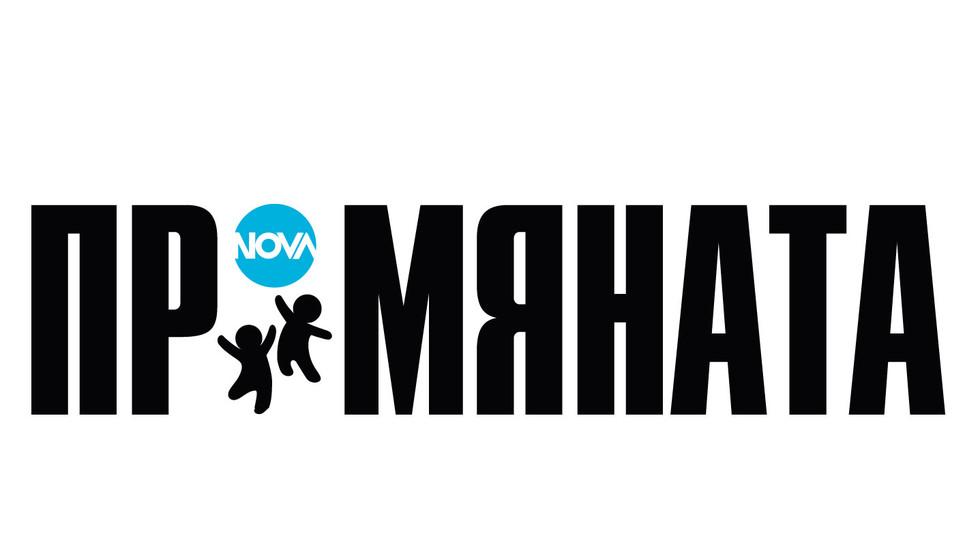 promianata_logo