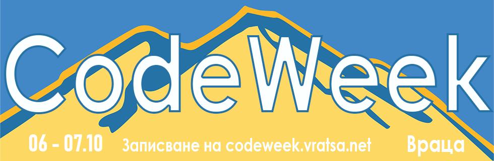 CodeWeek-Vratsa